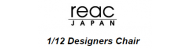 REAC Designer Chair