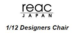 REAC Designer Chair