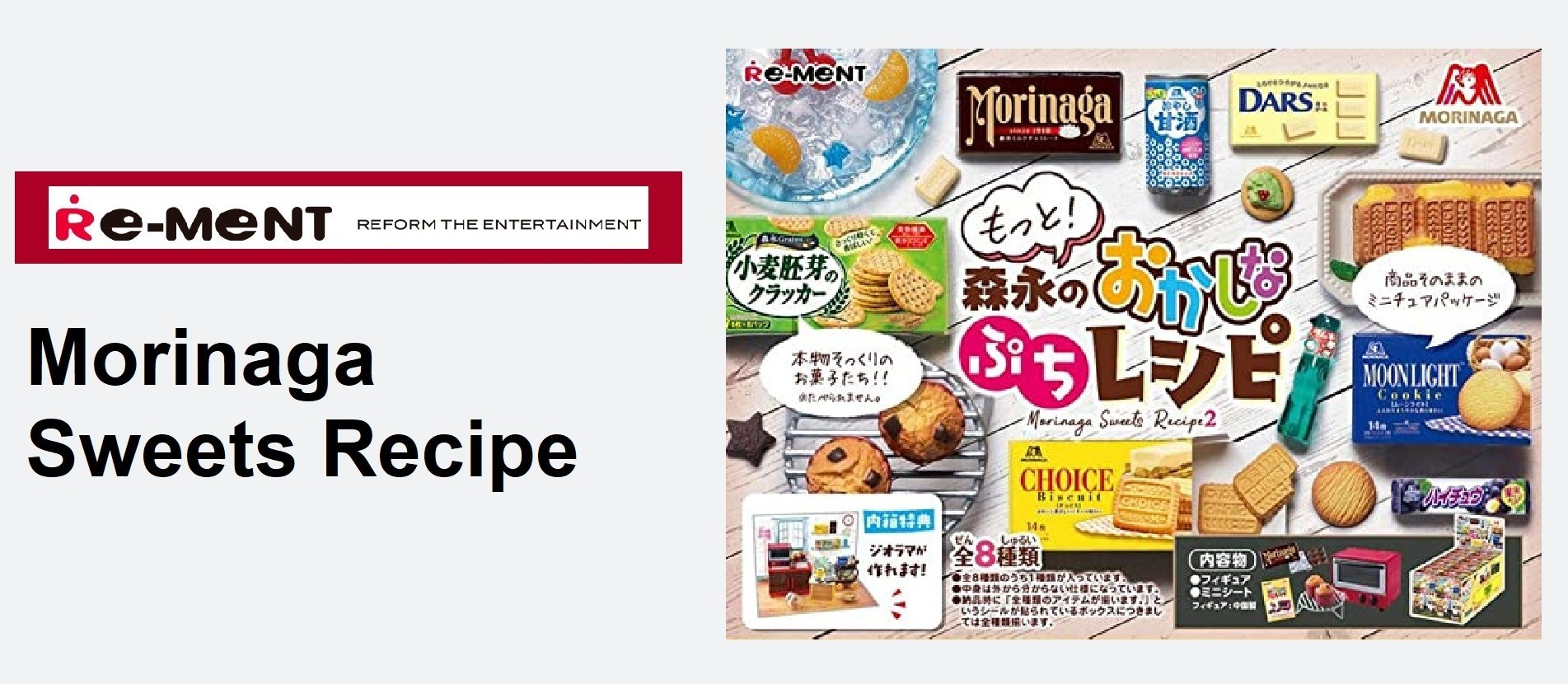 Rement Morinaga Sweets Recipe